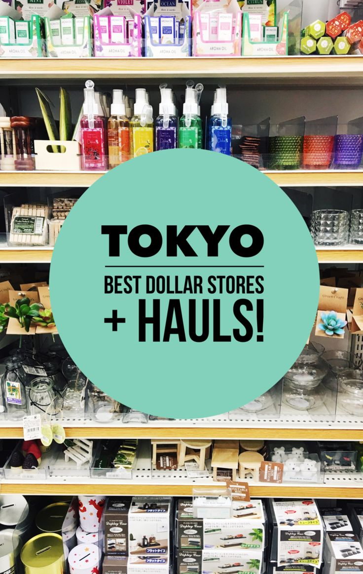 Shopping in Tokyo, Japan is next level. From multi-level departments stores  to tiny specialized shops that only sell chopsticks, Tokyo has it all. It  can be overwhelming, but there is one retail concept you have to check out  while in Tokyo: 100 yen shops aka hyaku-en (¥100) shops.