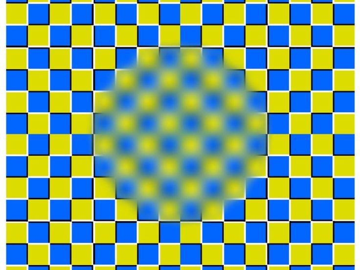 Nuevas y fuertes ilusiones opticas - Taringa!