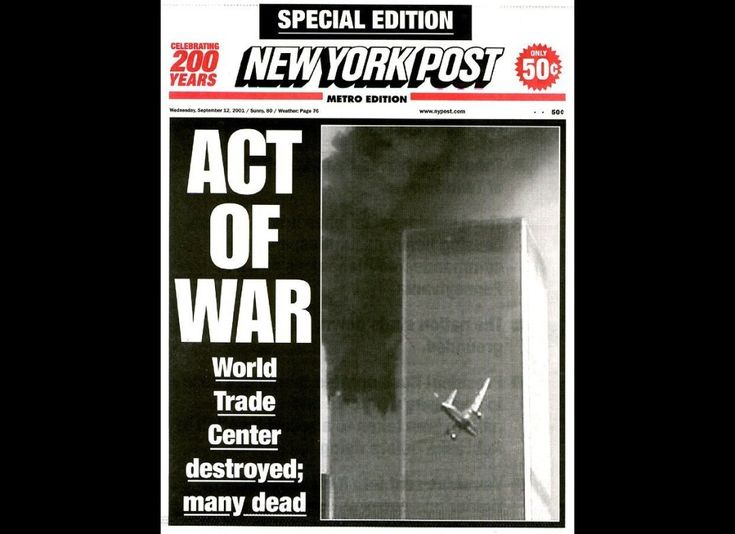 9 11 Newspaper Front Pages | The Y.H.G.M Brand: 9/11: Newspaper Front Pages From The Day After The ...