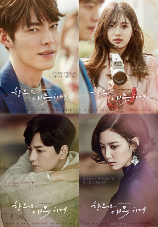 [Photos] Added new character posters for the #kdrama 'Uncontrollably Fond'