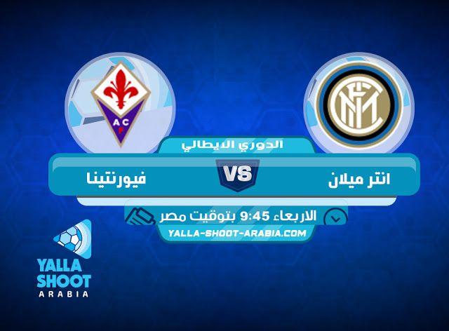 سيتم اضافة الفيديو قبل انطلاق المباراة مباشرة فانتظرونا إنتر ميلان فيورنتينا يخرج نادي إنتر ميلان من قمة إلى أخرى وهو اليوم على Inter Milan Cle Milan