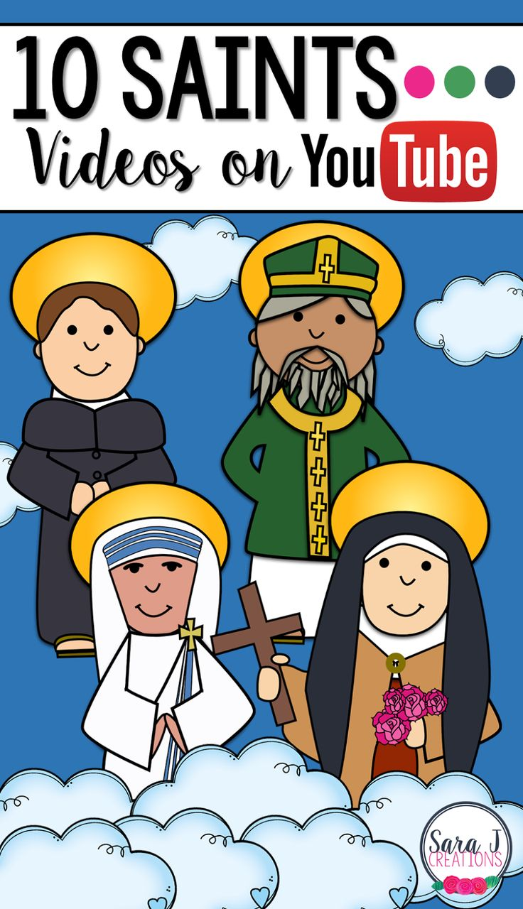 10 Catholic Saint videos that you can find easily on YouTube.  Cute introduction to the Saints for kids.