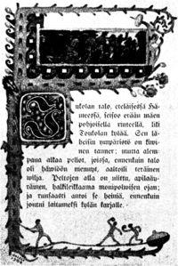 Aleksis Kivi, Seitsemän veljestä