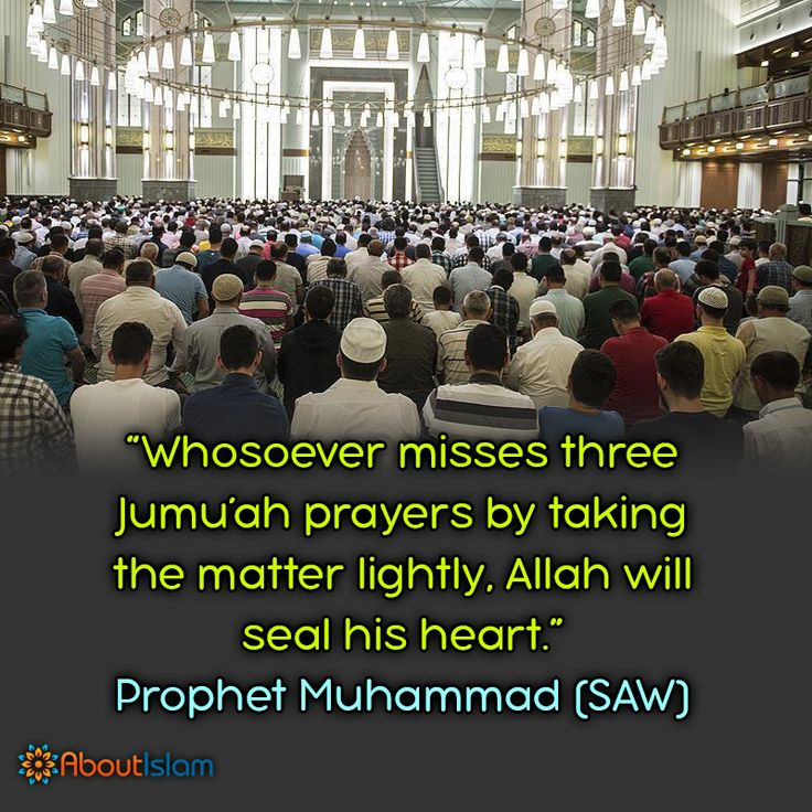 Jumu'ah prayer is important to Allah, so it must be important to you too!