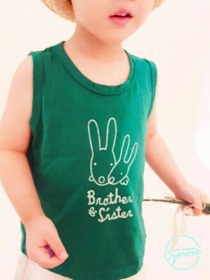 Baby Boys Kids Sleeveless Top White Rabbit 1-2y #Unbranded