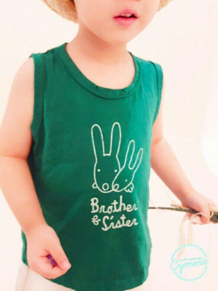 Baby Boys Kids Sleeveless Top White Rabbit 1-2y #Unbranded