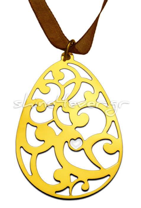 Pendant in the shape of an egg made of gold. By Shine4ever.gr