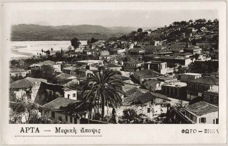 ΑΡΤΑ Άποψη, 1954 (Φωτο Βήχα)