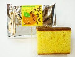 はっさくバターケーキ  御菓子司 松愛堂