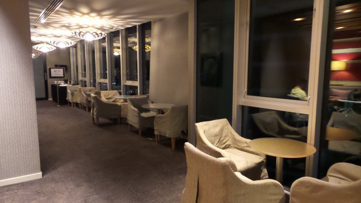 Executive Lounge area at the Hilton Surfers Paradise on the Gold Coast in Queensland, Australia