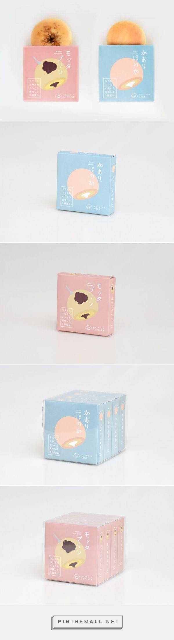 かわいいイラストをモチーフにした連動性のあるパッケージデザイン [パッケージデザイン実績 190]|デザイン会社 ブランディング・パッケージのキョウツウデザイン - created via https://pinthemall.net