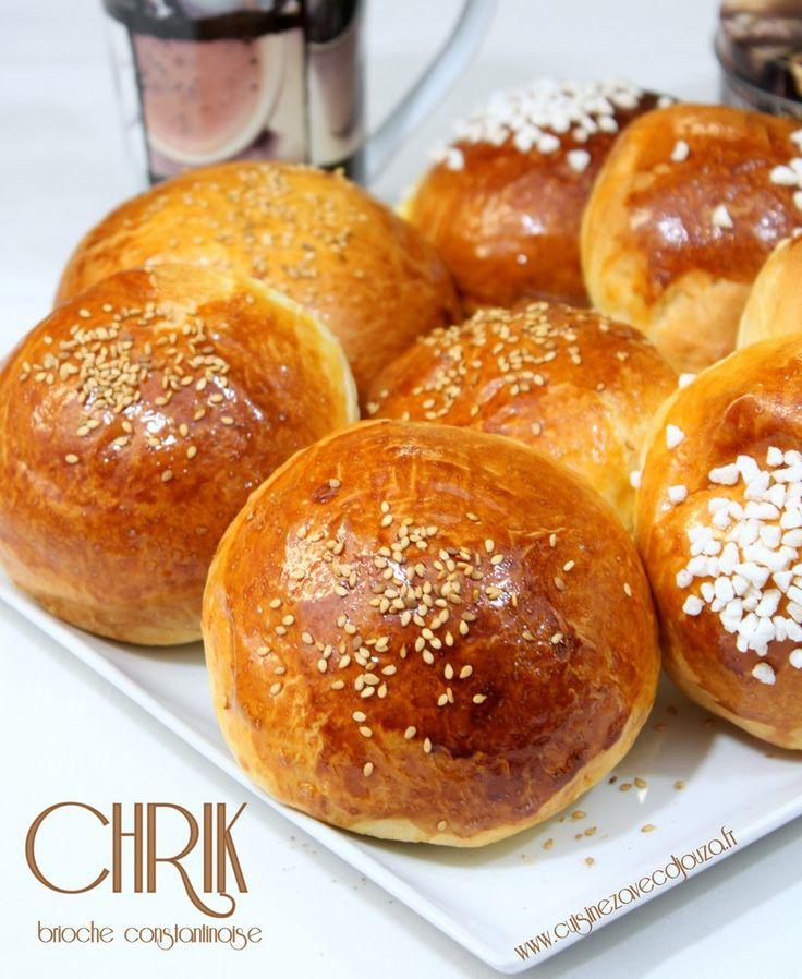 Chrik, brioche maison algerienne en vidéo #recette #brioche #faitmaison #facile