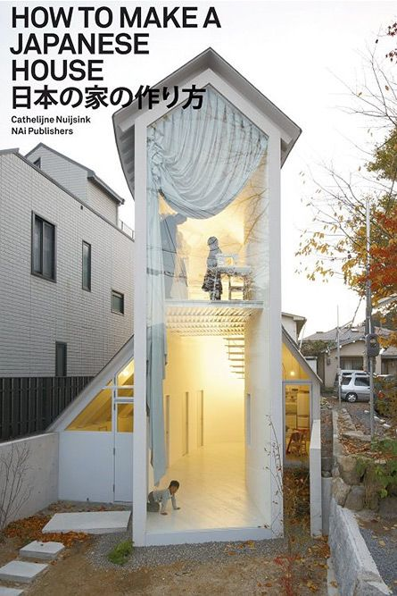 How to Make a Japanese House - Book • Selectism