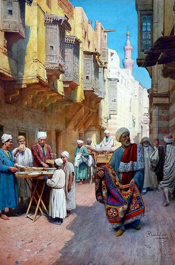 بائع متجول للسجاد بالقاهره للفنان الايطالى فيليبو بارتولينى Street Traders in Cairo By Filippo Bartolini - Italian ,1861 - 1908 Watercolor 21 x 14 inches - 53.5 x 36 cm