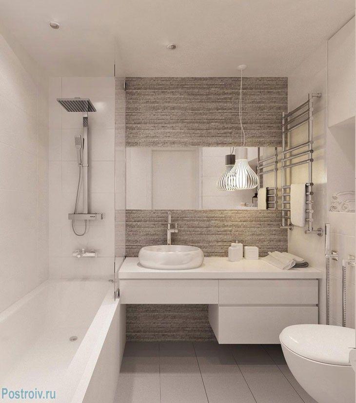 Ванная комната в молочных тонах. Фото