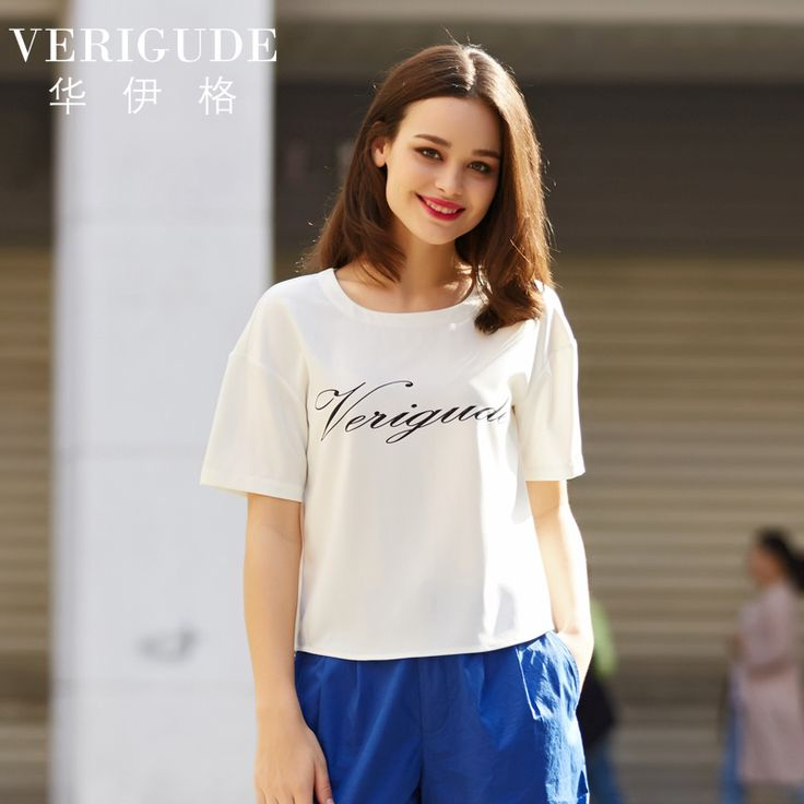 Veri Gude Women's Summer Tees Loose T-shirt Short Front Long Back Tops