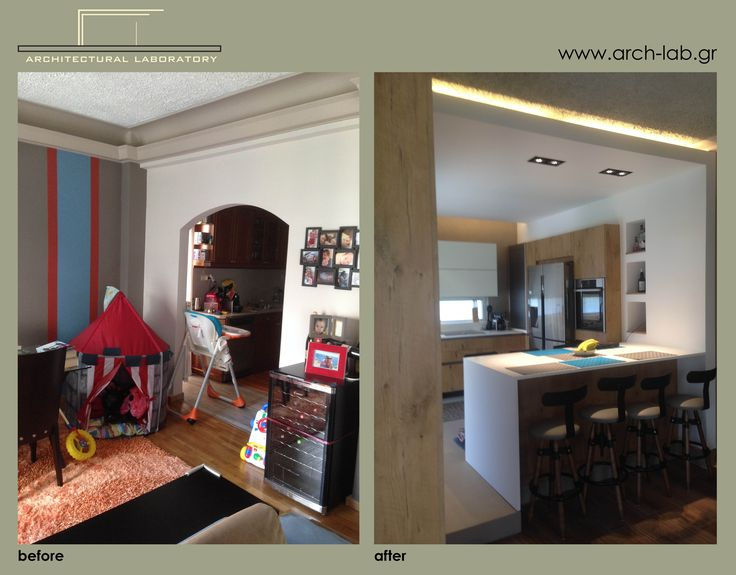 Apartment renovation Before and After... Holograms, Athens, Greece