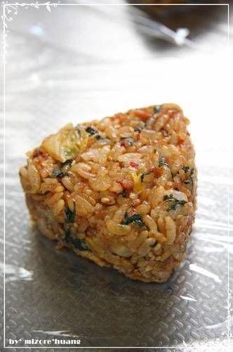Kimchi+Shiso+Onigiri+(Rice+Balls)