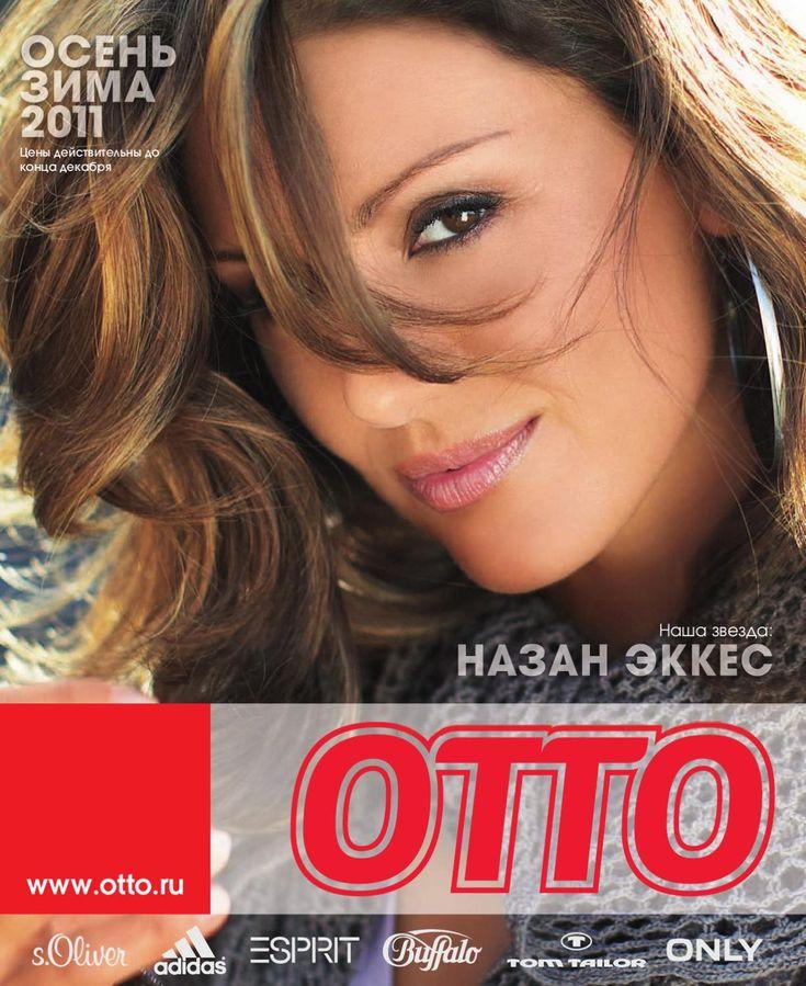 OTTO Осень-Зима 2011