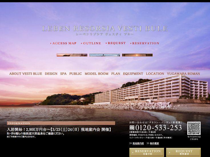 不動産webデザインギャラリー・サイトリンク集   Real Estate Design Gallery