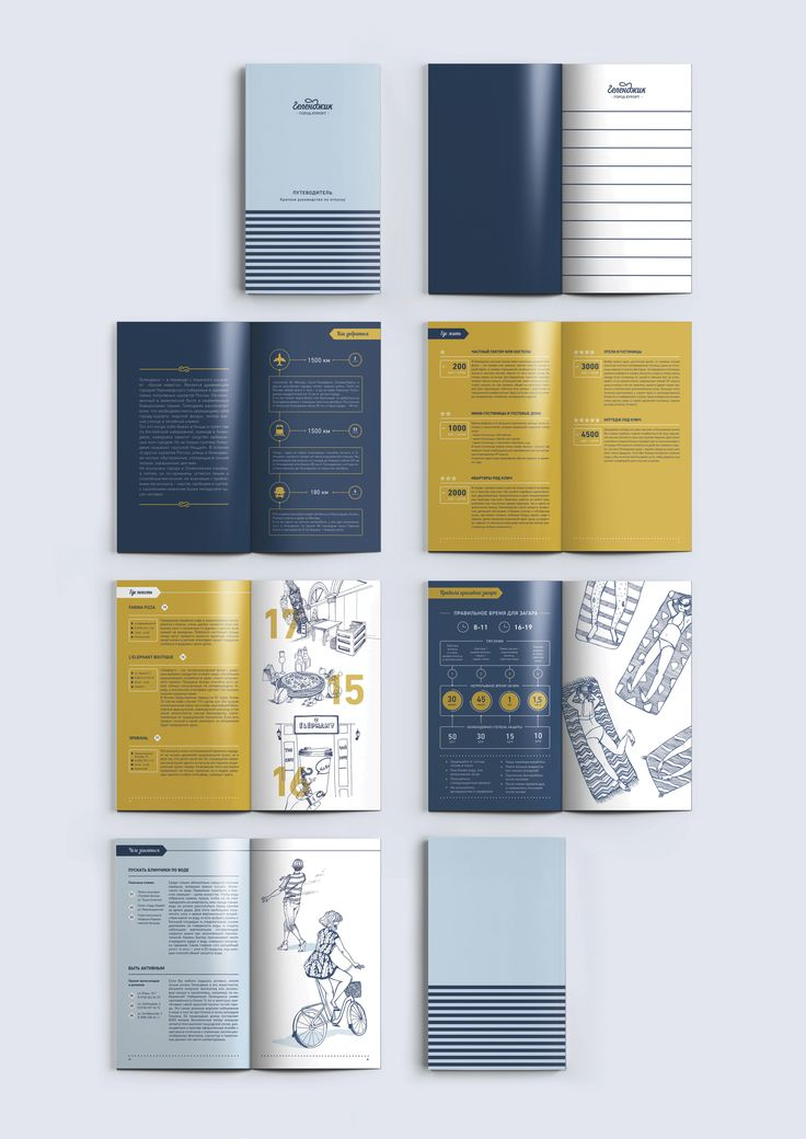 Guide design layout