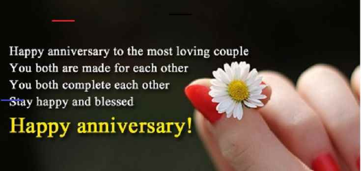 Happy Anniversary Jiju Didi Di Jiju Anniversary Quotes Sister Jiju Ma In 2020 Marriage Anniversary Wishes Quotes Anniversary Wishes Quotes Happy Marriage Anniversary