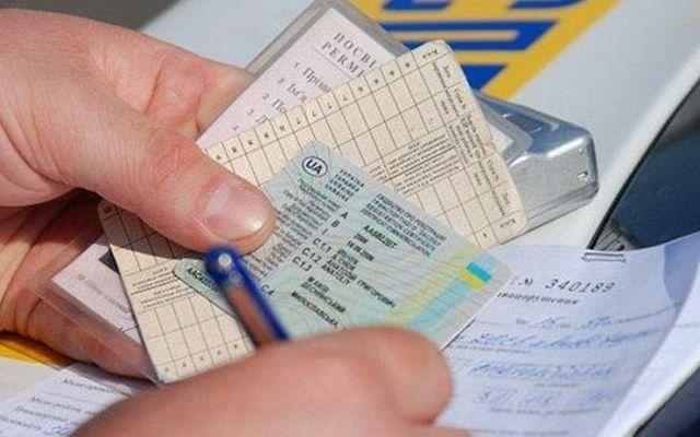 Новшества: Что нужно знать запорожцам, получающим водительские права - 28.11.2017, 10:04 - Новости на Gazeta.zp.ua