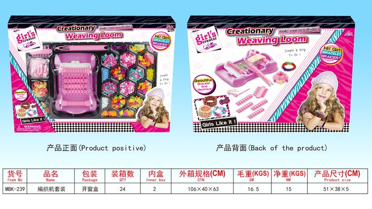 #NEW series #Young #Lady #ladies #girl girls #craft #hair #toys