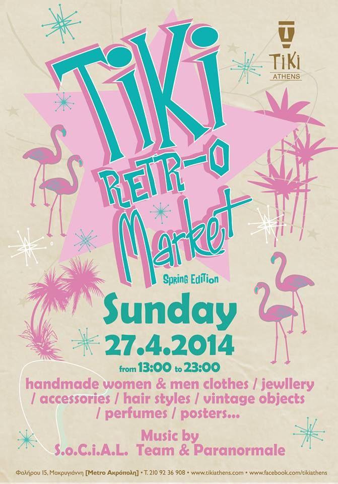TIKI RETRO MARKET Spring Edition 27/4/14