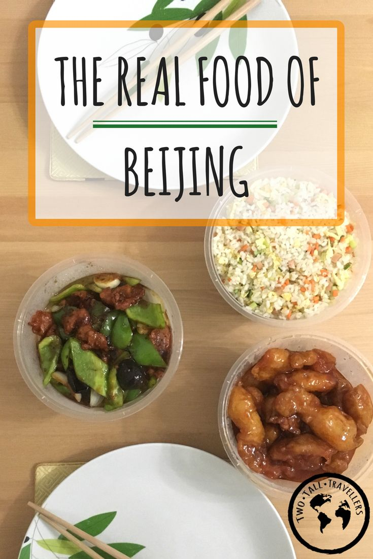 Food in Beijing is incredible. But definitely not in the way you have read about before, and it's probably not what you're expecting! Have a look at real Chinese food in Beijing!