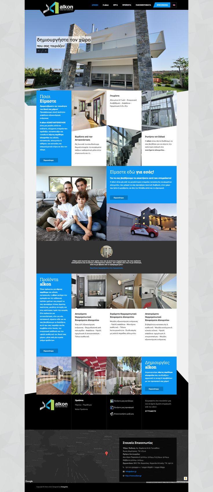 ALKON KONSTANTOPOULOS - Creation of dynamic website