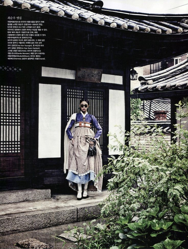 서울 十景, Vogue Korea, August 2013, shot by Ogh Sang Sun #voguekorea