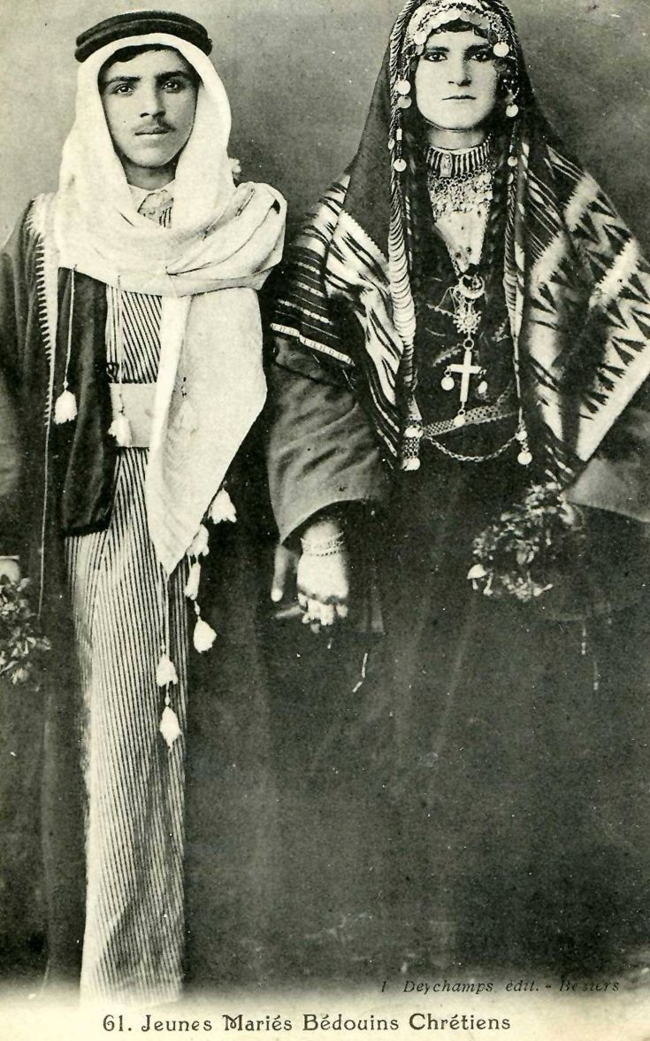 "Bride wearing Homsieh Lancé hand woven brocade from Aleppo. ""Newlyweds.  Bedouin Christians"".  Dated 1923, Beyrouth (Beirut) 