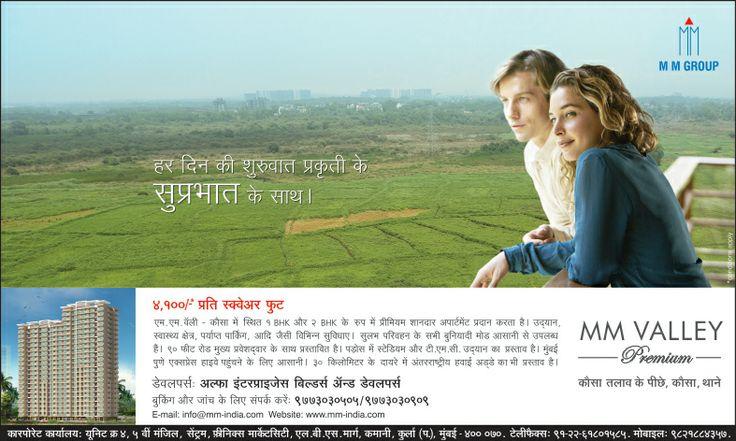 MM Valley Premium - Press Ad - hindi