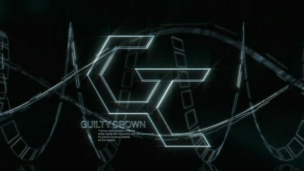 Image from http://geekrevolt.com/wp-content/uploads/2011/11/Guilty-Crown-04-GR.jpg.