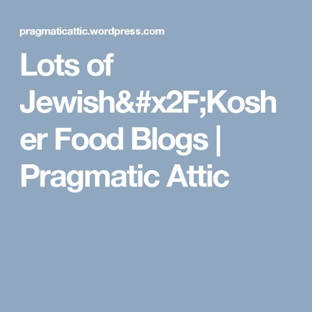 Lots of Jewish/Kosher Food Blogs | Pragmatic Attic