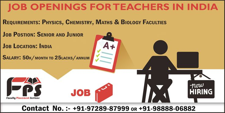 #JobOpenings For #Teachers In India Requirement: #Physics, #Chemistry, #Maths & #Biology Faculties Job Position: Senior & Junior Job Location: India Salary: 50k/month to 25lacks/annum Interested Candidates, call us immediately at 097289-87999 or 09888806882. @Faculty_PS => 100% Job Security/Salary Security. #jobopenings #jobsinindia #physicsfacultyjobs #chemistryfacultyjobs #mathsfacultyjobs #biologyfacultyjobs