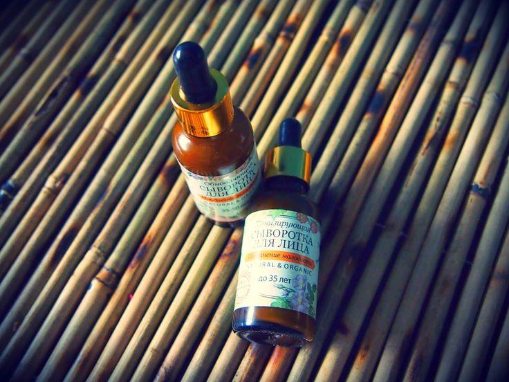 Ana Passion: Pervoe Reshenie- serum do twarzy tonizujące oraz o...