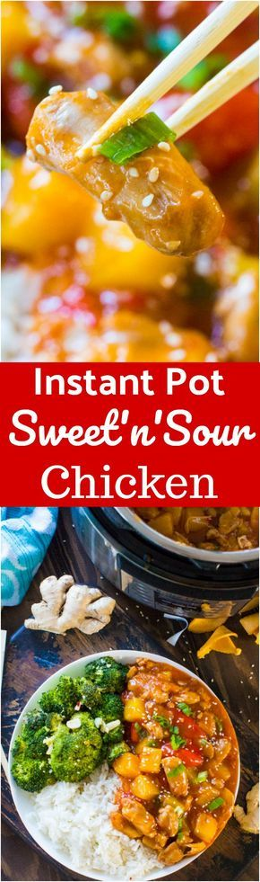 Instant Pot Sweet and Sour Chicken is made with sweet pineapple and bell pepper and it tastes a hundred times better than takeout! #chinese #chicken #instantpot #sweetandsour #dinner