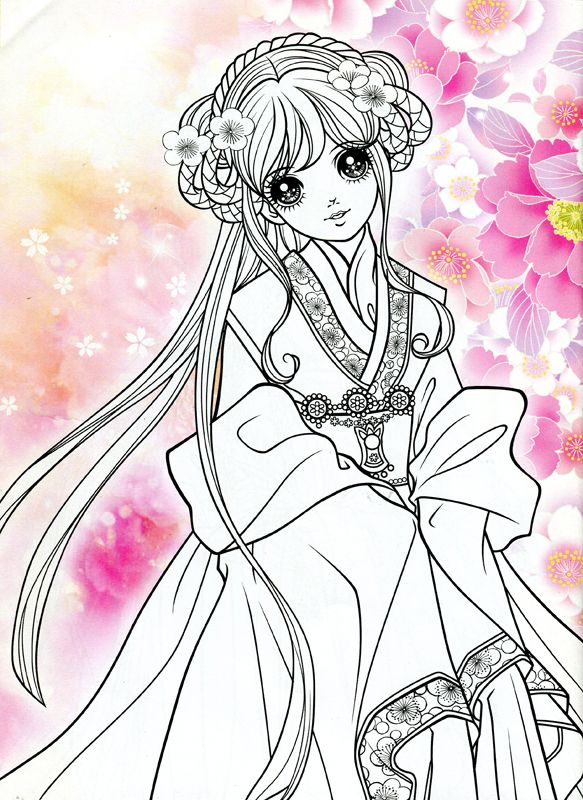 Adult Coloring Pages Girls Anime