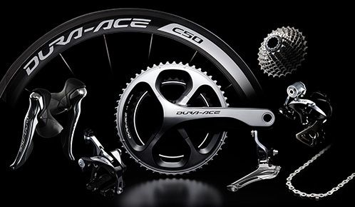 SHIMANO Dura Ace Road Groupset