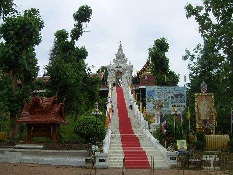 #TeachingAbroad in Phrae, #Thailand: Jobs. News, #TESOL Certification