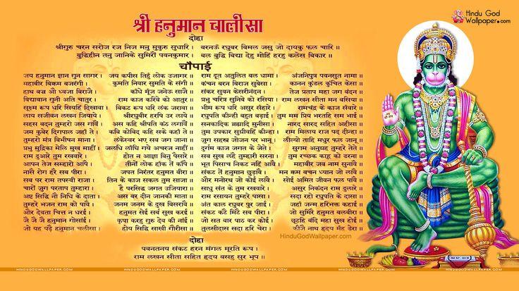 Hanuman Chalisa Hindi Hd Size Wallpaper Download Lord