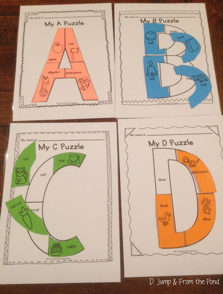 Alphabet Uppercase Puzzle - Worksheet or Center activity
