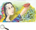 Maqbool Fida Husain (1915 - 2011), Untitled, watercolour on paper