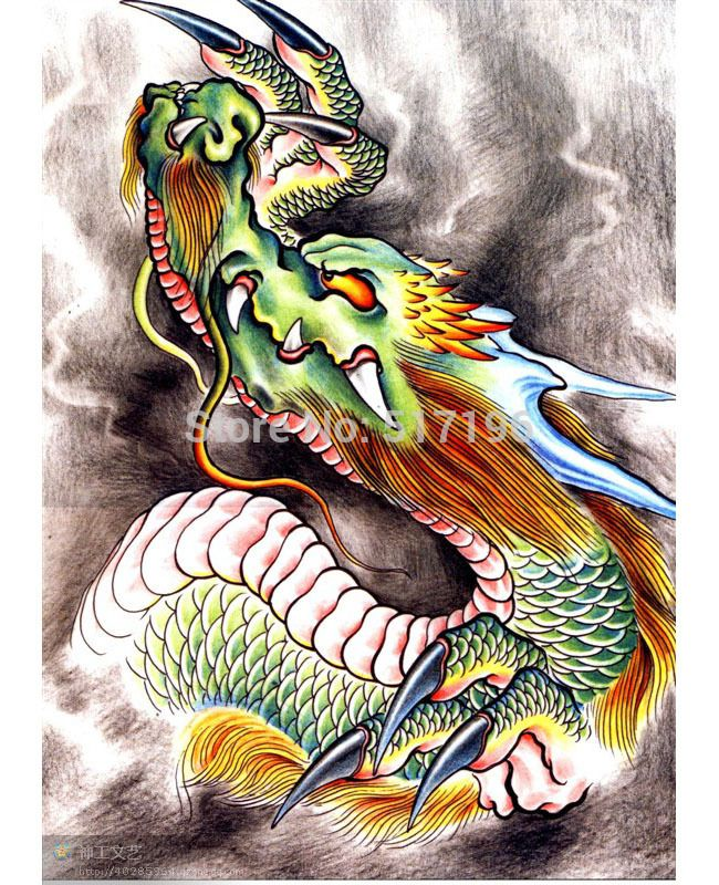Pdf Format Tattoo Book 72pages Beautiful Dragon Tattoo Designs Book