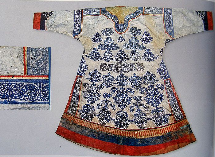 robe of genuine fish skin. (Nanai, the lower reaches of the Amur River, beg. XXcen.)