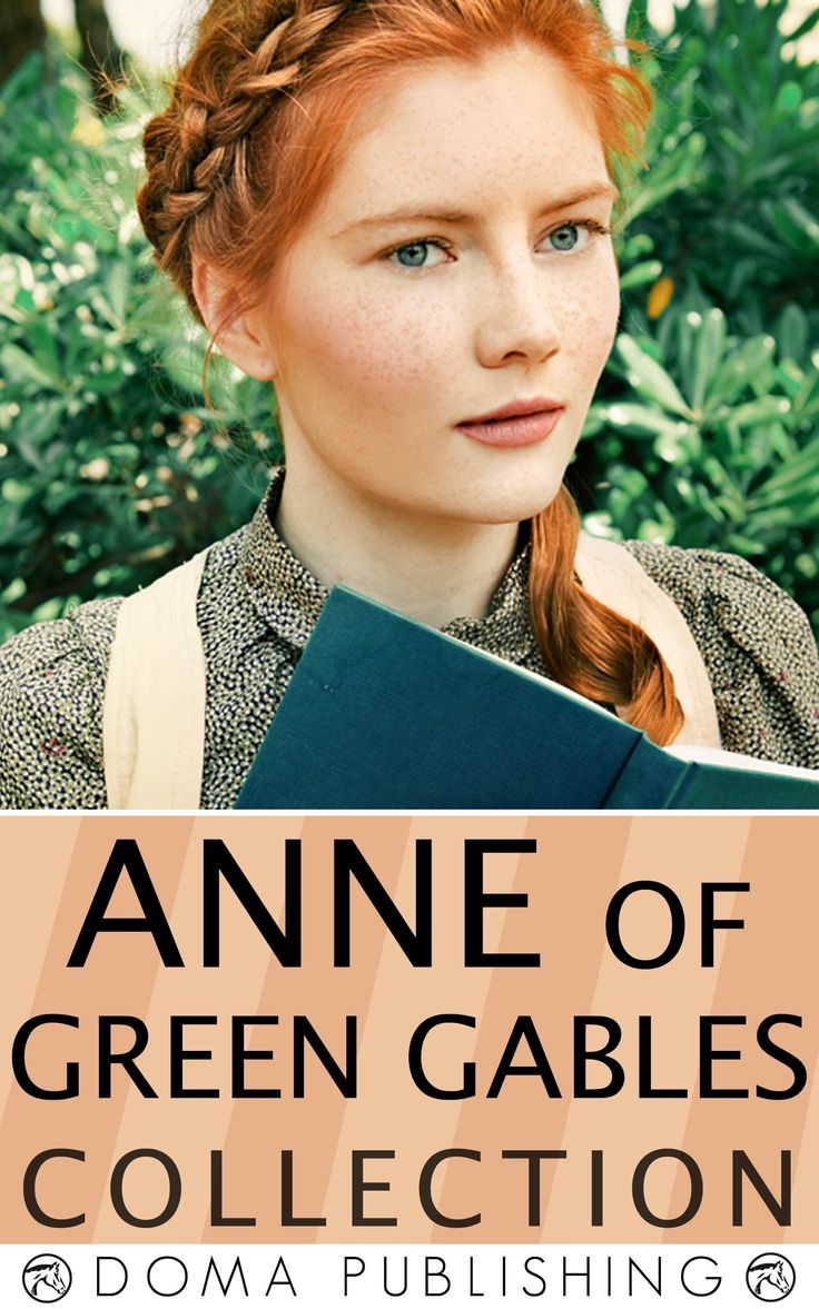 a literary analysis of anne of green gables Try to take pleasure in reading our analysis of anne of green gables hope that after analyzing it, you will get a good grade for the task.