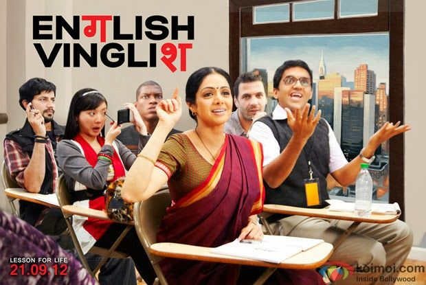 "Crossroads International Film Festival opens February 2 in Corvallis, Oregon. See blog post for details, the festival opening features ""English Vinglish""  showing 6:30 pm at the Darkside Cinema in downtown Corvallis."