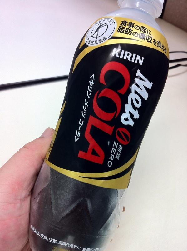 """Kirin lancia sul mercato nipponico la Cola """"dietetica"""" che tiene in forma mangiando di tutto"""